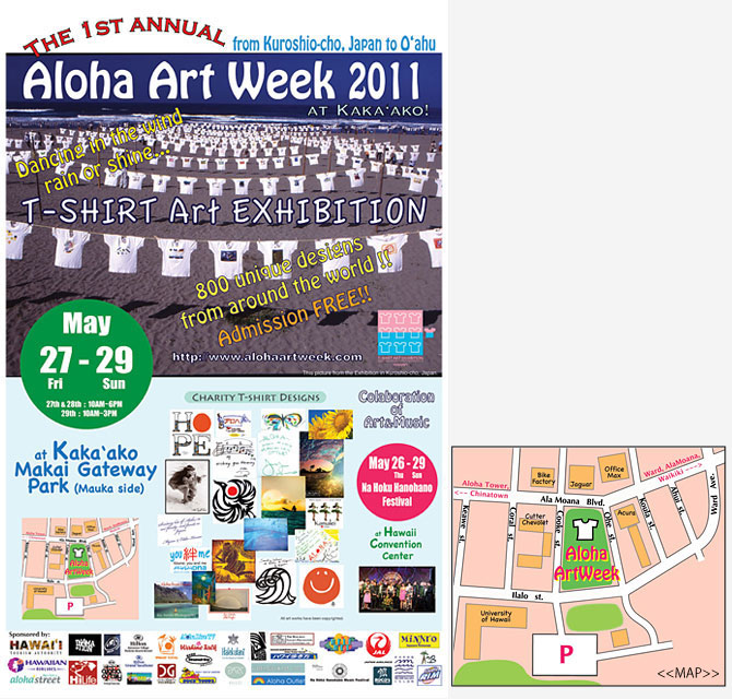 The 1st Annual Aloha Art Week 2011